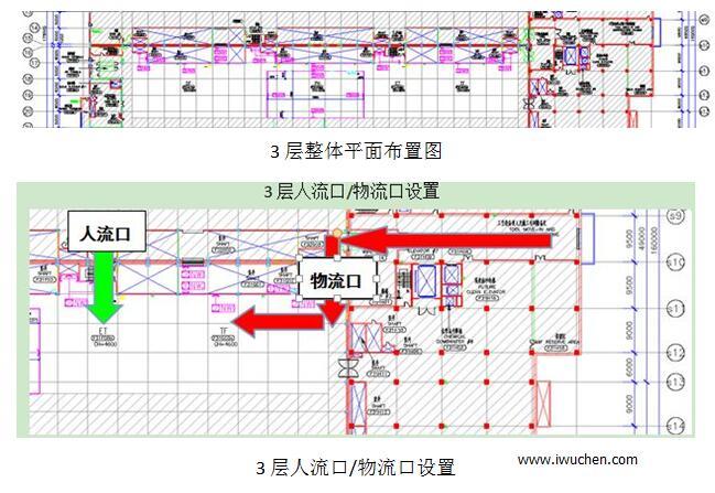 华虹电热水器电路接线图