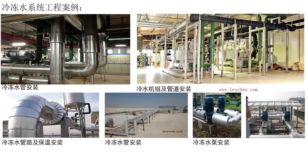 洁净室空调水系统原理图