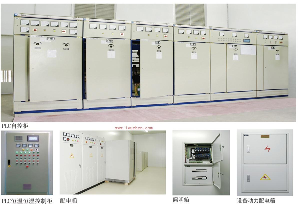 洁净室强电配送系统原理图